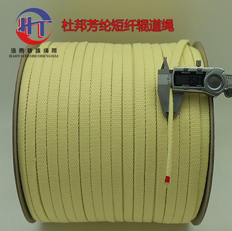 钢化炉辊道绳