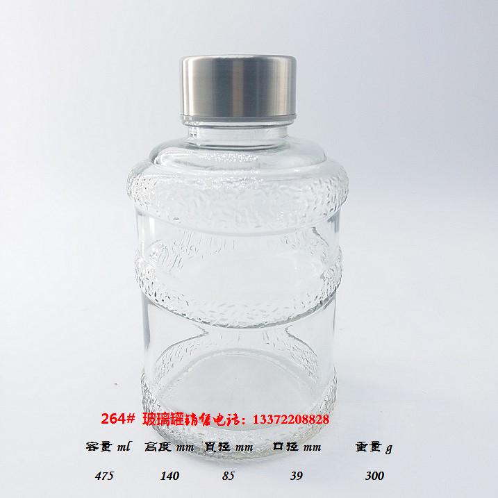 供应饮料瓶,果汁瓶,果酱瓶