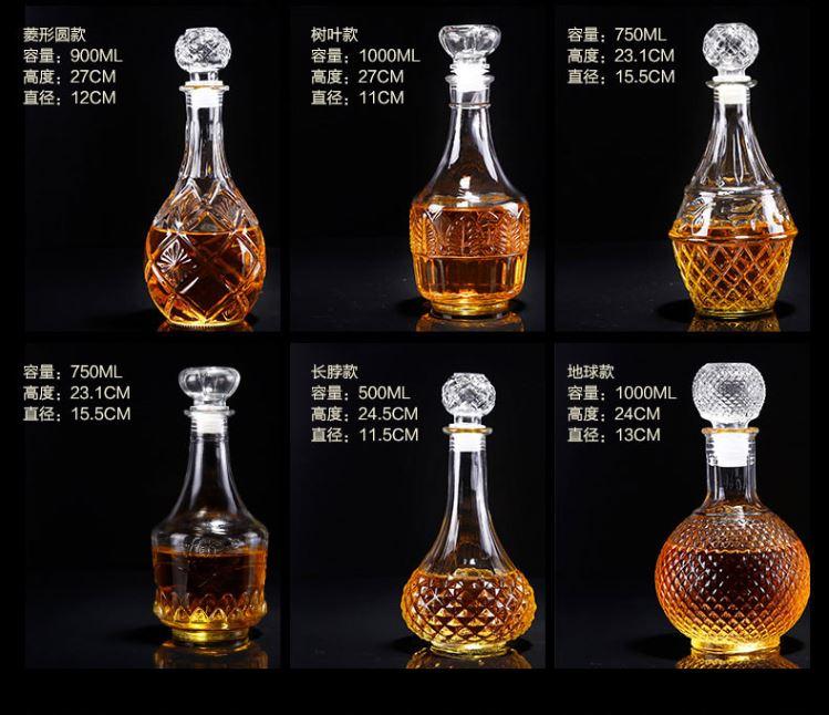 供应玻璃瓶,酒瓶红酒瓶