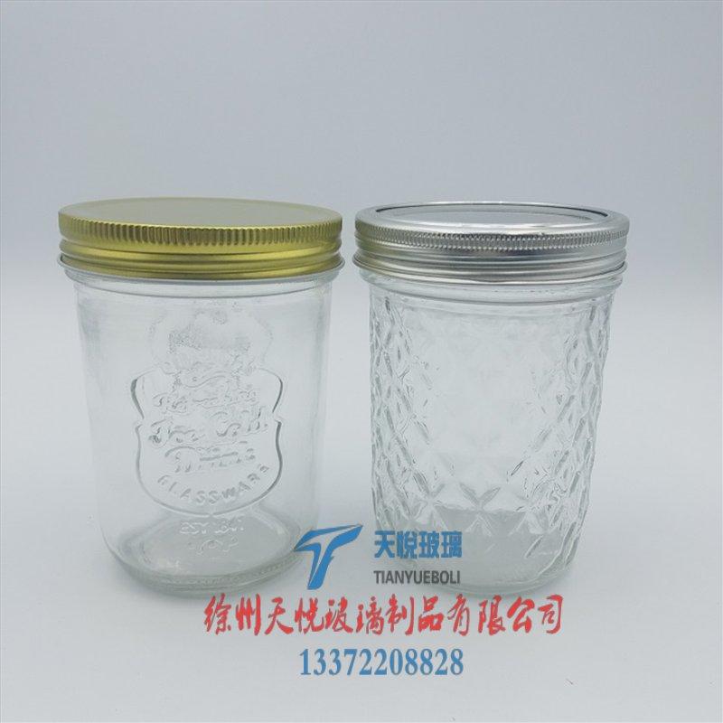 供应玻璃瓶,蜂蜜瓶,酒瓶,酱菜瓶