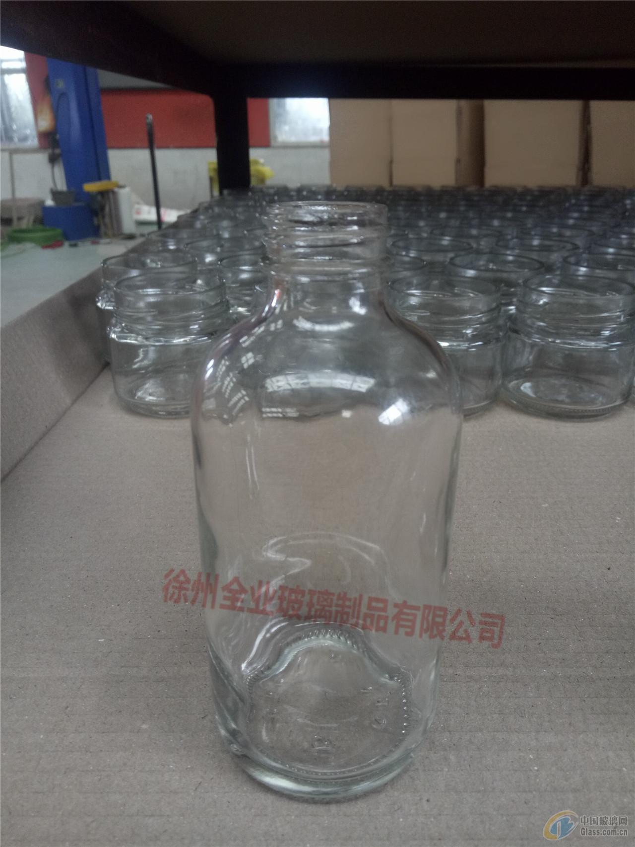 供应透明250毫升玻璃小酒瓶