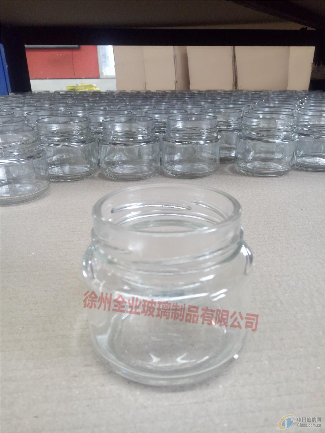 生产高白料透明玻璃果酱瓶