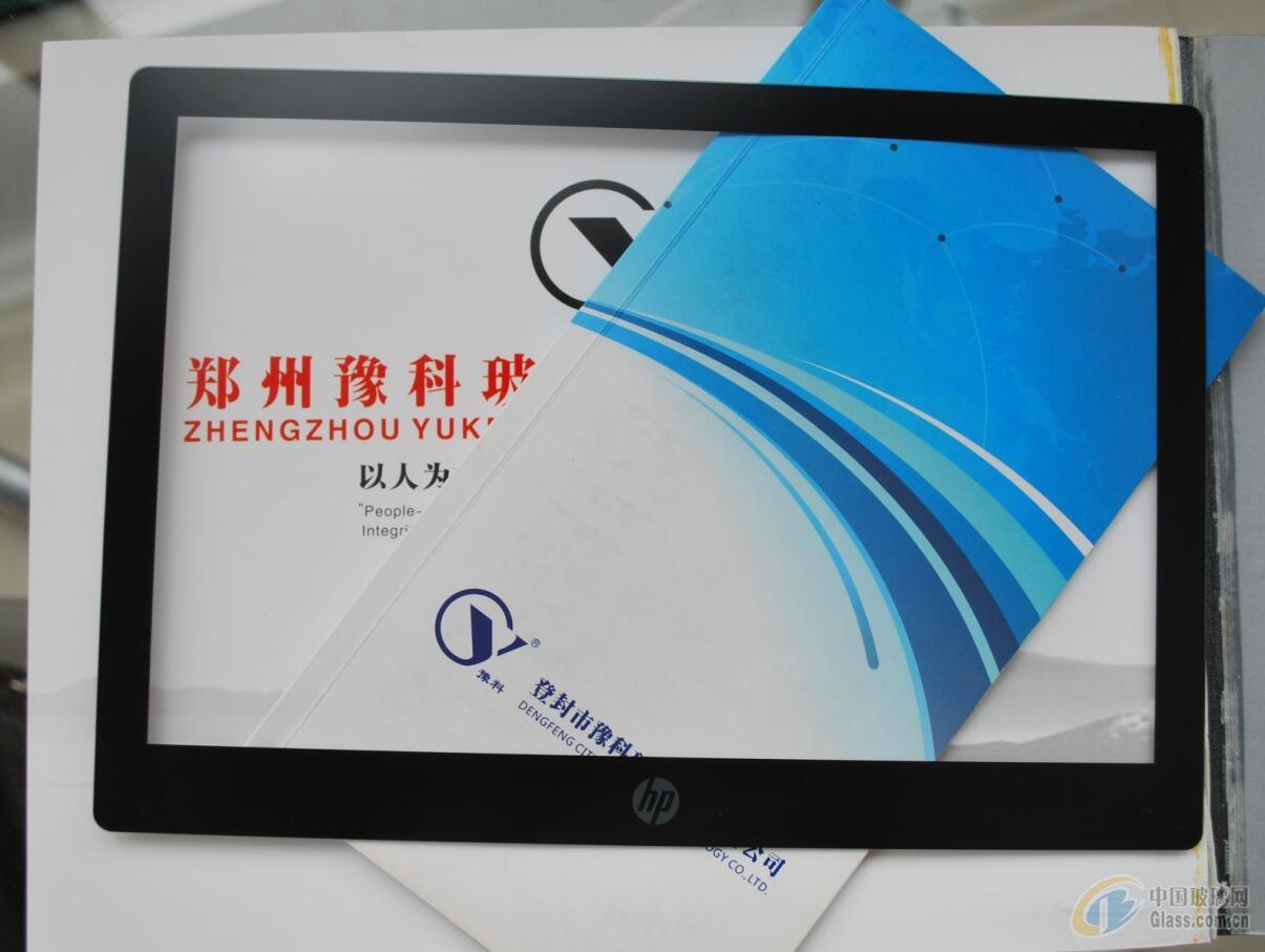 防眩光AG玻璃 ag玻璃研发加工