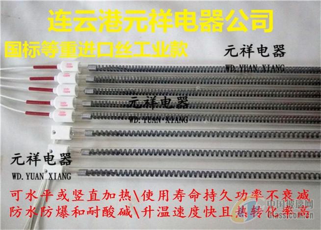国标工业款碳纤维电热管