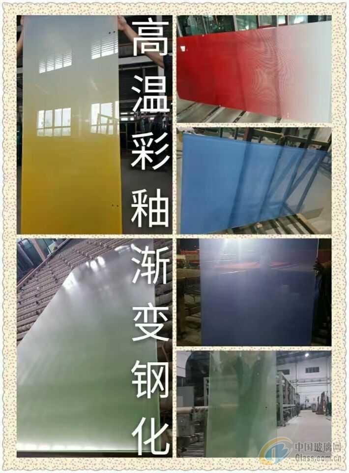 渐变色玻璃 渐变彩釉蒙砂玻璃定制