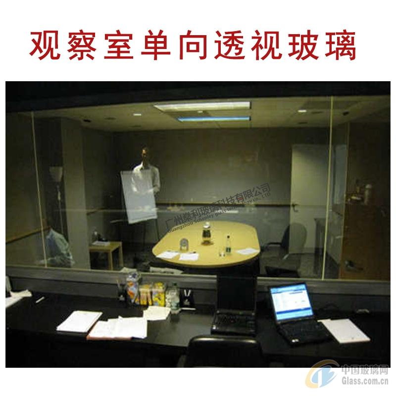 广东广州录播室审讯室辨认室单向玻璃