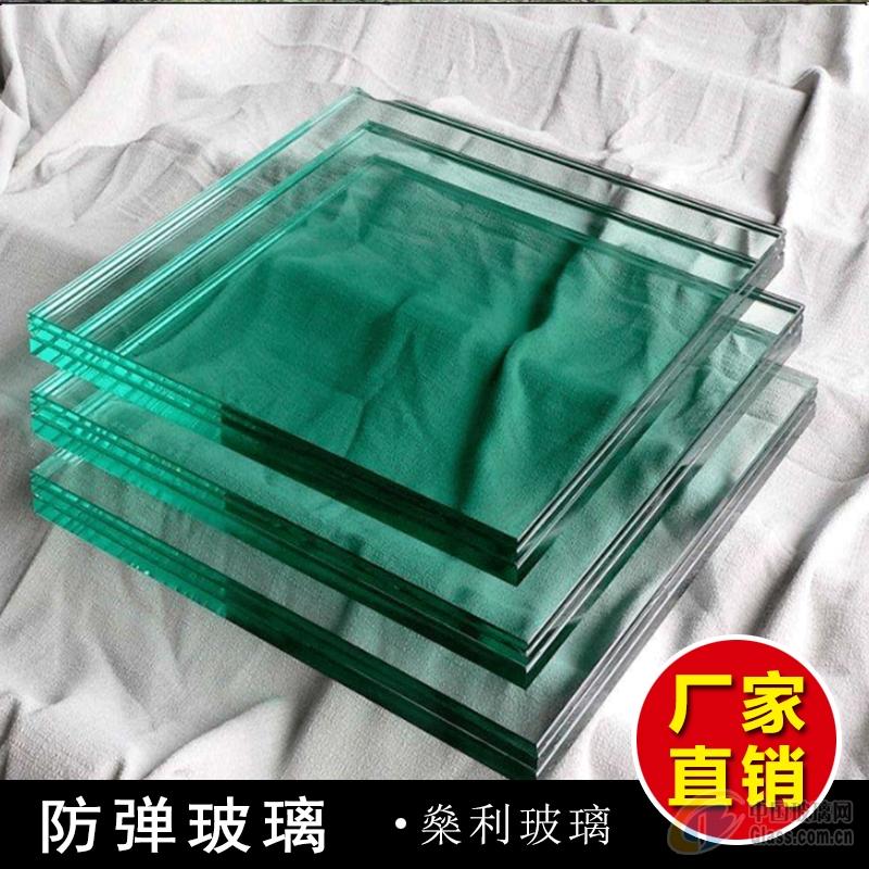 安全防弹防爆夹胶玻璃资质证书
