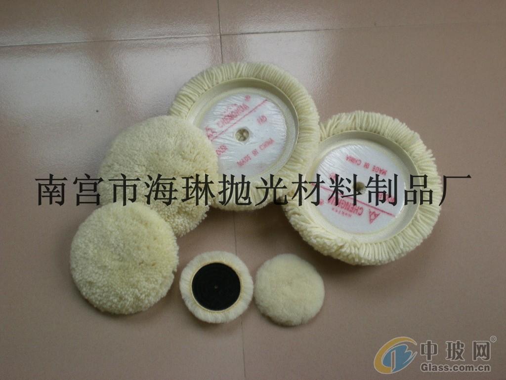 羊毛抛光盘  毛线盘     双面羊毛盘