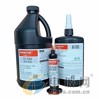 SY-7022排线端子补强UV胶