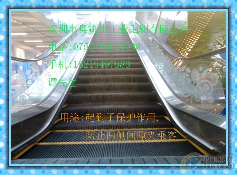 扶梯安全毛刷图片-玻璃图库-中国玻璃网