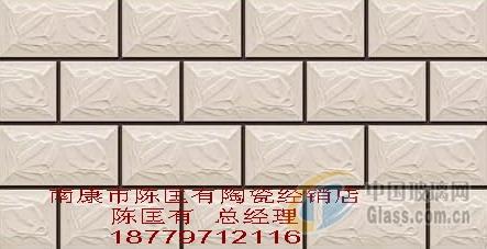 白色外墻磚貼圖材質