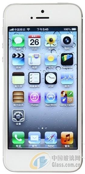 苹果4sdiy手机壳正面,内面(tpu材质)