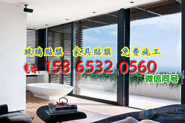 > 青岛玻璃窗户贴膜,青岛玻璃隔断贴膜的公司厂家