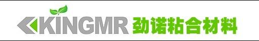 广州劲诺新型材料科技有限公司