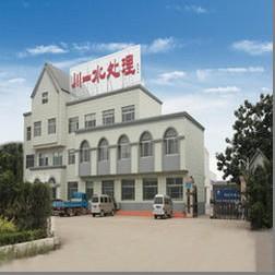山东川一水处理设备公司