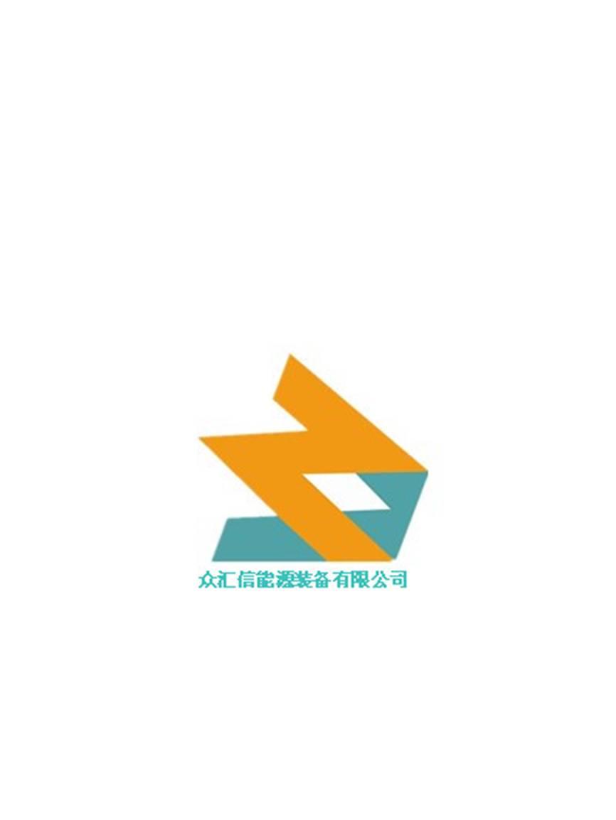 天津众汇信能源装备有限公司