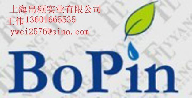 上海卡新贸易有限公司