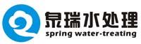 上海泉瑞水处理设备有限公司