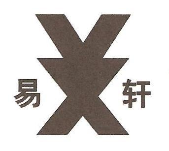 上海易轩干燥剂有限公司