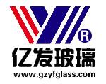 广州市白云区石井亿发玻璃工艺厂