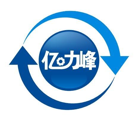 深圳市亿力峰工业设备有限公司