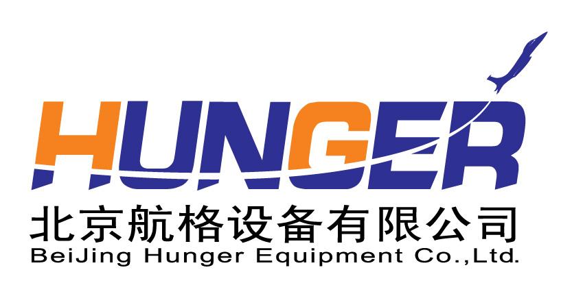 北京航格设备有限公司