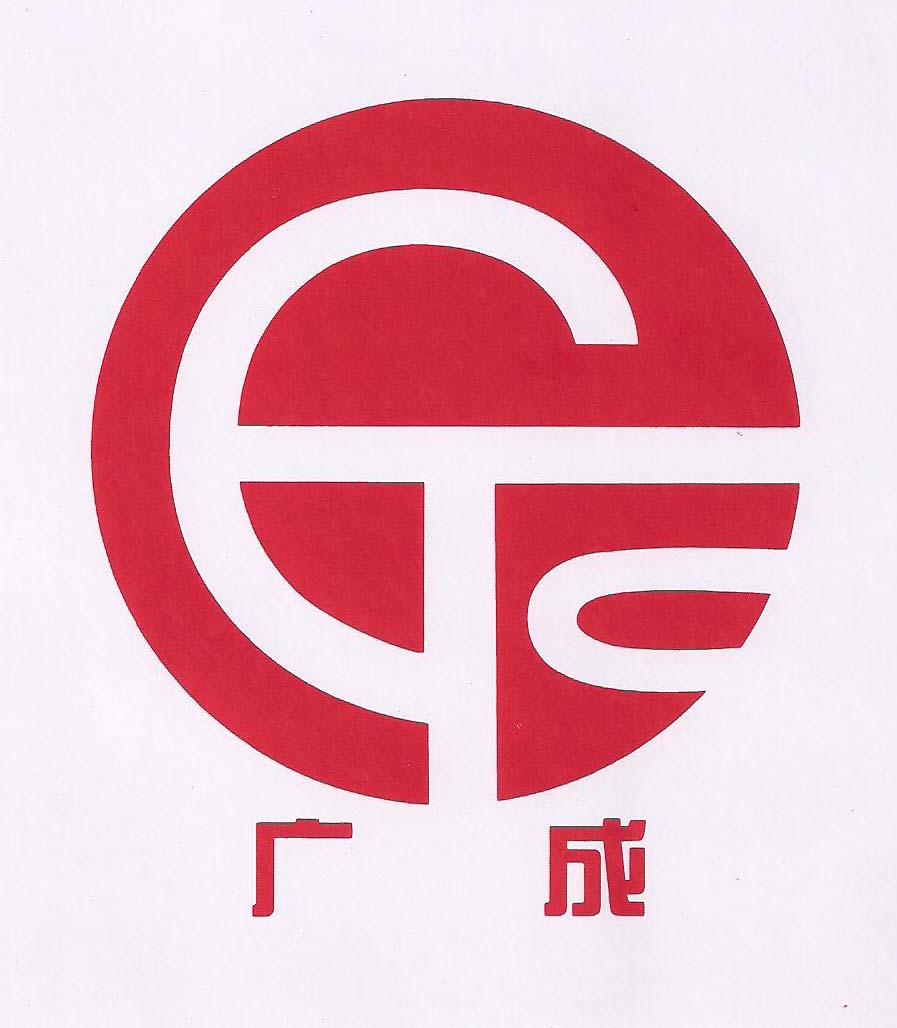 广州市富艾成贸易有限公司