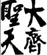 广州绿盾玻璃贴膜有限公司