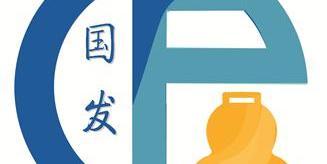 青州市国发包装机械有限公司