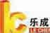 富阳市乐成气体设备有限公司