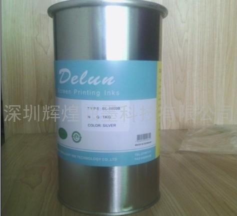 深圳市辉煌油墨科技有限公司
