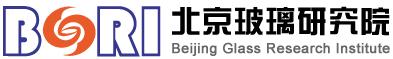 北京玻璃研究院