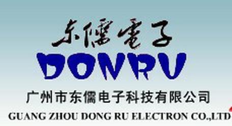 广州东儒电子科技有限公司市场