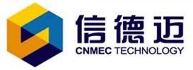 信德迈科技(北京)有限公司