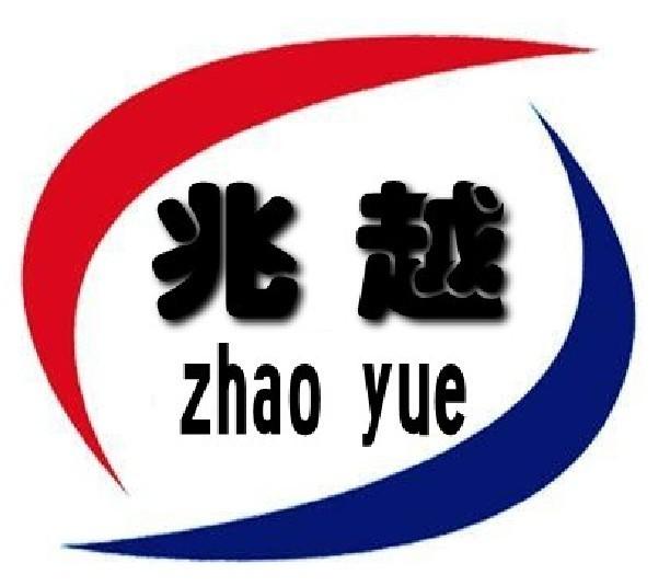苏州市兆越轴承有限公司