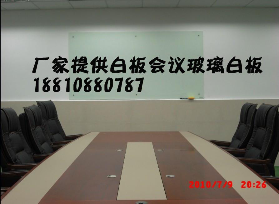 北京盛世嘉业商贸有限公司