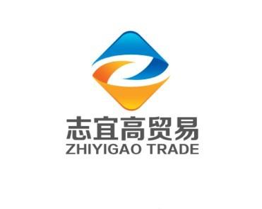 深圳市志宜高贸易有限公司