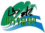 郑州山水防辐射材料有限公司