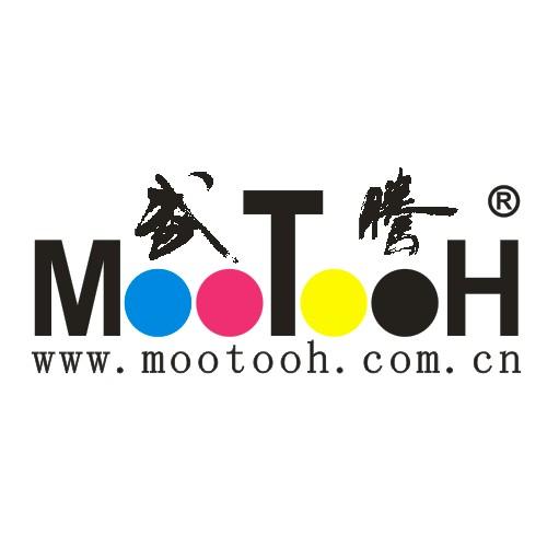 深圳武腾科技有限公司