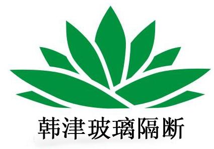 东莞市韩津地毯有限公司