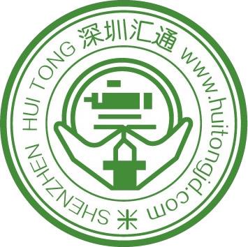深圳市汇通机电设备有限公司