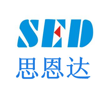 深圳市思恩达电子有限公司