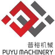 杭州普裕机械设备有限公司