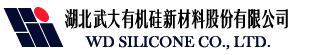 湖北武大有机硅新材料股份有限公司