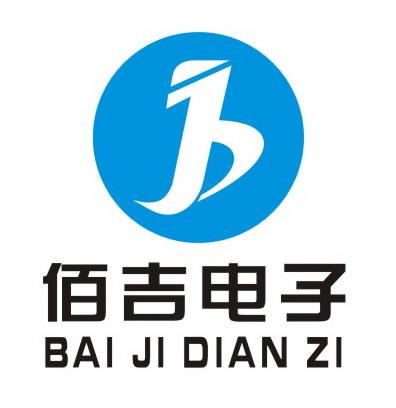 珠海佰吉电子材料有限公司