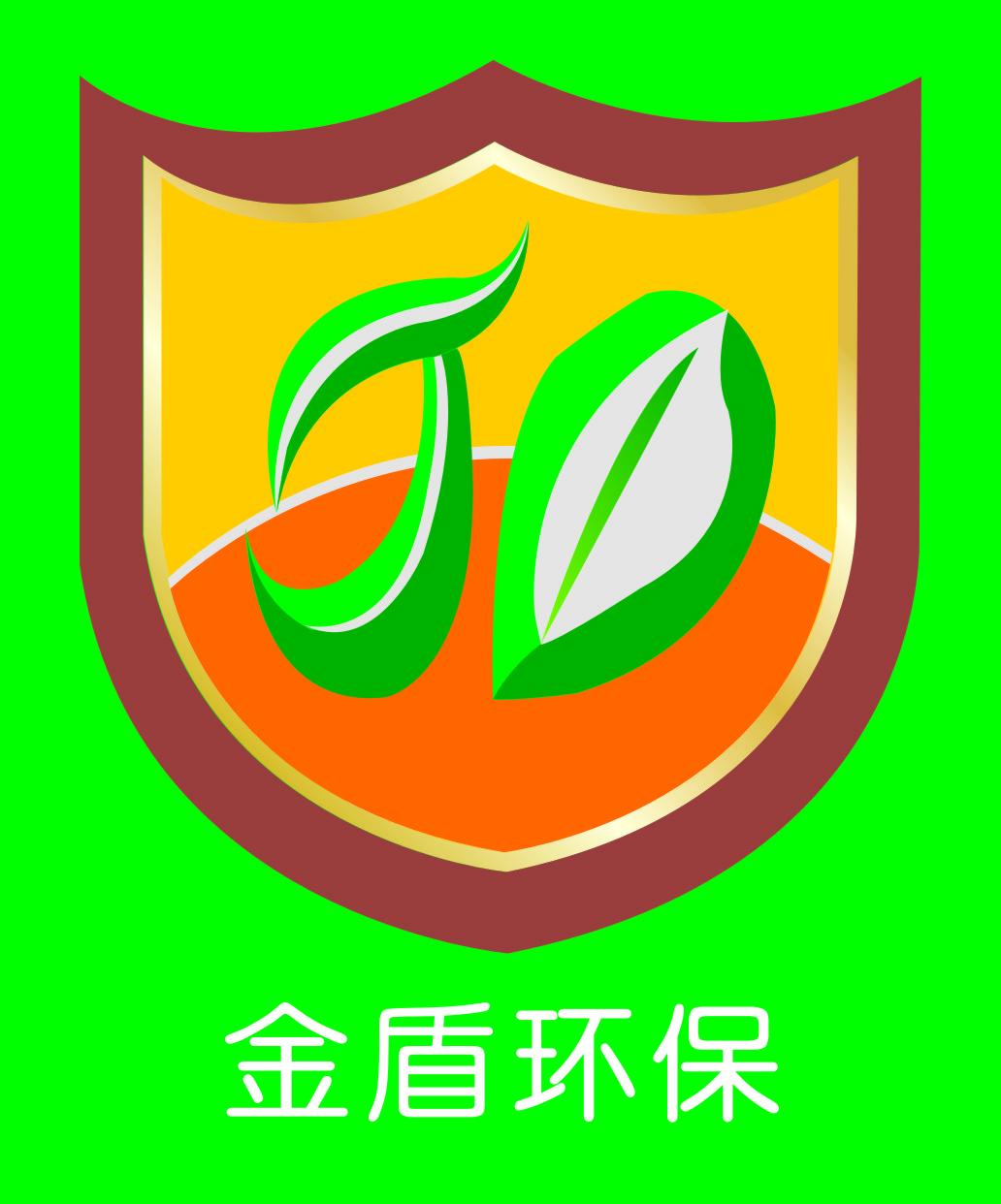 南京金盾环保科技有限公司