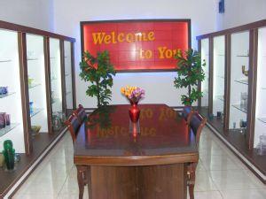 惠州市众鑫玻璃有限公司