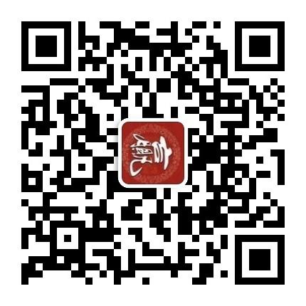 沧州市运河区德跃数控机械设备厂