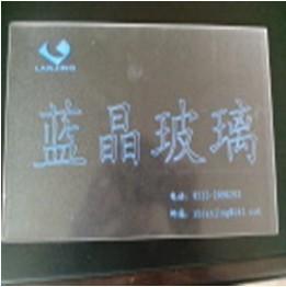 淄博蓝翔贸易有限公司