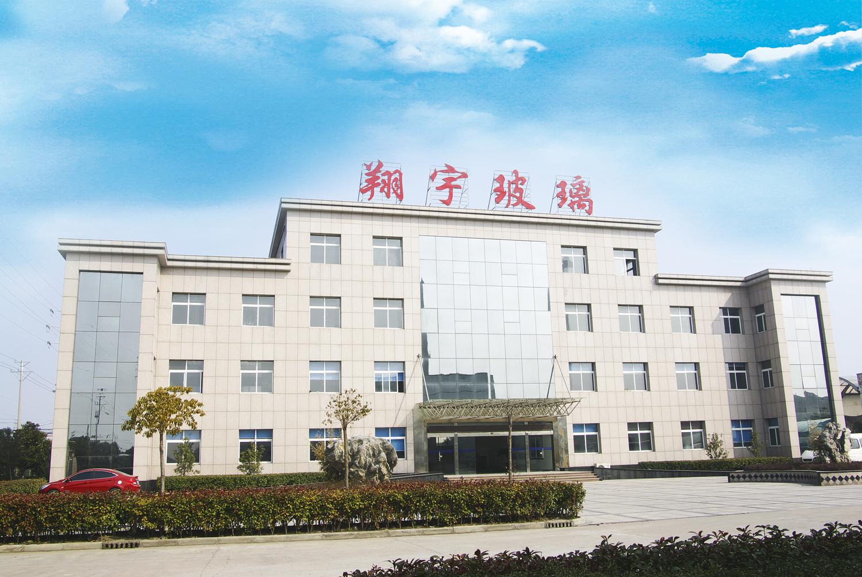 安徽翔宇玻璃制造有限公司